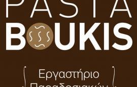 PASTABOUKIS