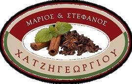 Μάριος & Στέφανος Χατζηγεωργίου