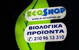 e-ecoshop.gr